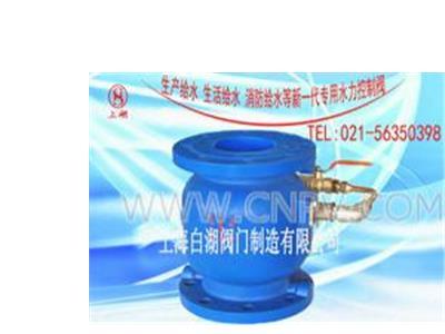 Hs743X缓闭止回阀 水控制阀 流量控(Hs743X缓闭止回阀)