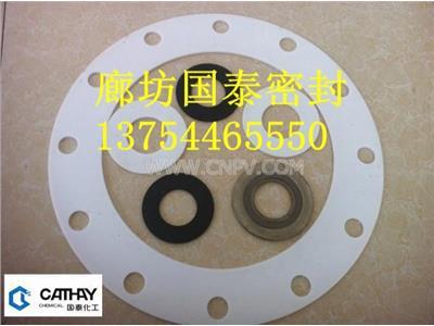 玻纤四氟垫片 RPTFE四氟垫片 密封件(DN10-5000)