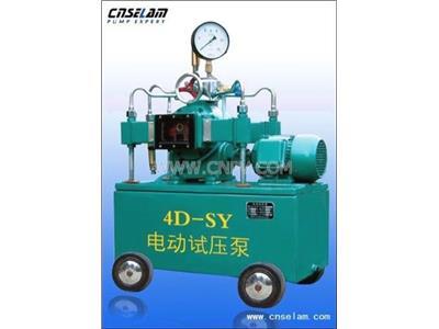 4DSY型电动试压泵(4DSY型电动试压泵)