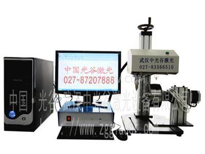 旋转气动打标机打牌机压印机打码机刻字机(ZQD-011型台式旋转气动打标机)
