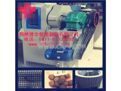 精矿粉含水量直接影响矿粉压球机的生产效率(800)