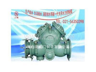 球墨铸铁低阻力倒流防止器LHS745X-(LHs745X-10Q低阻力倒流防止器)