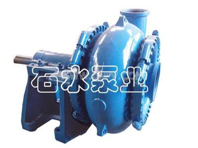 石家庄水泵厂,泡沫泵,G  GH型砂砾泵(GH型砂砾泵)