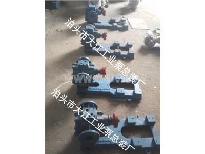 LQB-12沥青保温泵 石蜡泵(LQB-12)