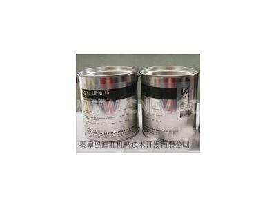 美国克莱麦克斯CLIMAX润滑脂(403-2-625)