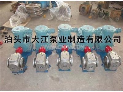 高效率BW72/0.6沥青保温泵 沥青泵(BW72/0.6)
