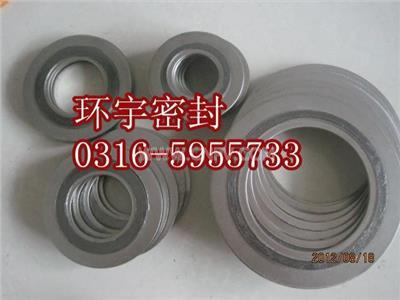河北厂家专业金属缠绕垫片20年(ABCD形式)