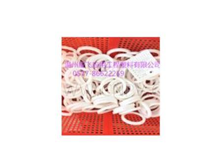PTFE密封圈聚四氟乙烯垫片球阀密封圈(根据需求定制)