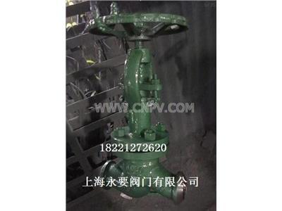 供应DSJ61H焊接式水封截止阀(DN10-200MM)