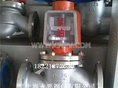 供应YJ41W不锈钢氧气截止阀(YJ41W)
