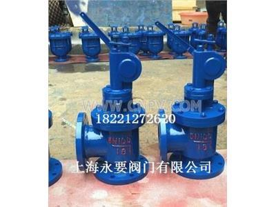 供应SD44X直角式手动排泥阀(SD44X)
