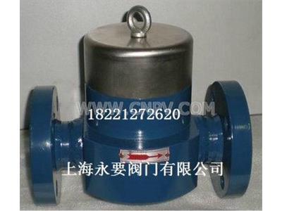供应CSHR65A保温疏水阀(CSHR65A)