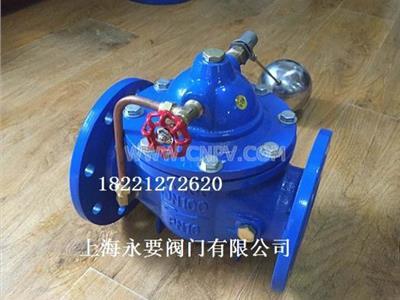 供应膜片式100X遥控浮球阀(100X)