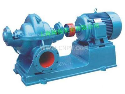 S/SH单级双吸中开离心泵(S/SH单级双吸中开离心泵)