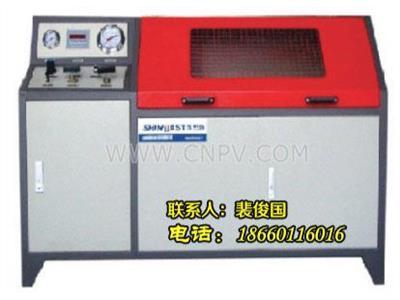 水壓試驗臺(SST-GD16)