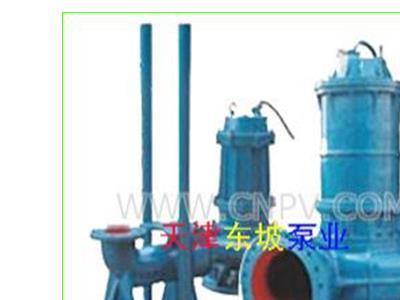天津污水潜水泵厂家-天津潜水污水泵价格(WQ)