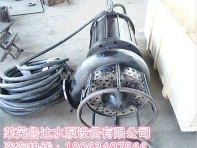 魚塘潛水排泥泵促銷(50PSQ50-10-3)