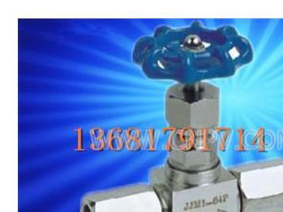 不锈钢压力表针型阀JJM1(JJM1)