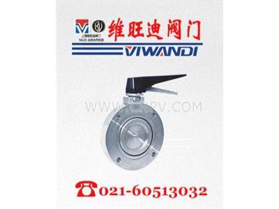 GI-80_GI-100_GI-125阀(GI-80_GI-100_GI-125阀)