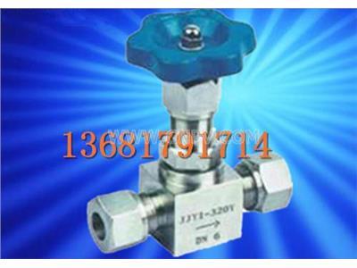 JJY1-160不锈钢卡套式针型阀(JJY1-160)
