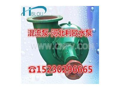6寸HW涡壳混流泵大流量清水泵(150HW-12)