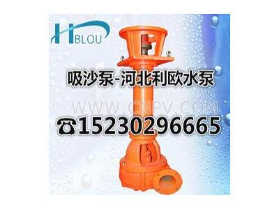 4寸立式吸沙泵NSL船用抽沙泵(100NSL-28-15KW)
