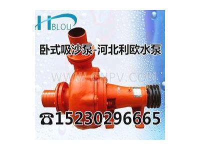 4寸NB臥式抽沙泵船用吸沙泵(NB100-18-15KW)