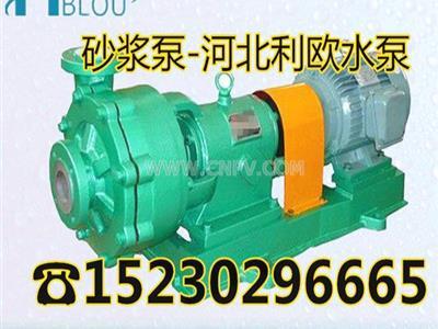 UHB-ZK耐腐耐磨砂浆泵渣浆料浆泥浆泵(32UHB-ZK-5)