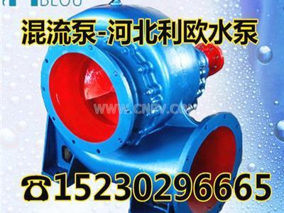4寸涡壳混流泵100HW-8清水泵给水泵(100HW-8)