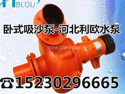 3寸臥式吸沙泵抽砂泥漿泵75NB-10(75NB-10)