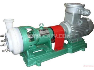 FSB氟塑料合金离心泵有耐磨耐腐蚀优点(FSB)