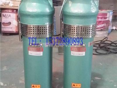 QSP不锈钢喷泉泵,QSP25-25-3(QSP25-25-3)