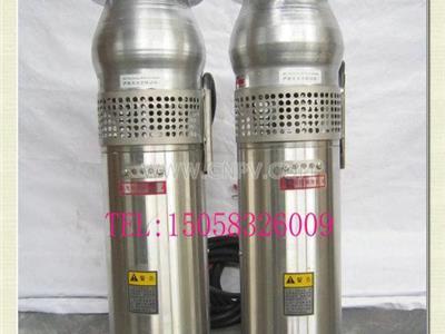 立式潜水泵厂家,QSP15-34/2-3(QSP15-34/2-3)