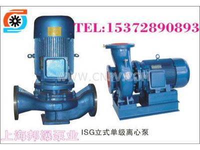 IRG熱水泵價格,IRG80-100IA(IRG80-100IA)