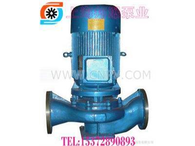 單級離心熱水泵,IRG80-125I(IRG80-125I)