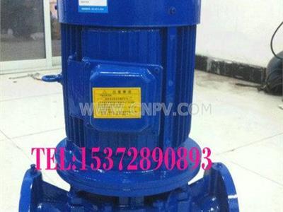空調管道泵,IRG80-125IA(IRG80-125A)