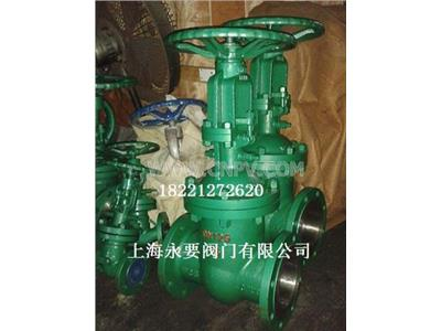 DSZ44H-16C零泄漏法兰水封闸阀(DSZ44H)