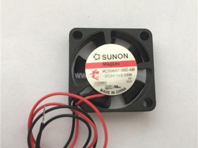 建准风扇(MC25060V1-000C-A99)