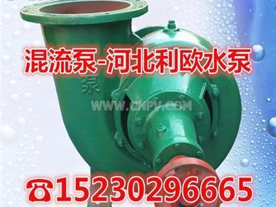 6寸HW蜗壳混流离心泵清水灌溉泵抽水泵(150HW-12)