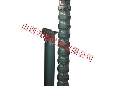 霍林郭勒天海深井泵潜水泵(QJ潜水泵)
