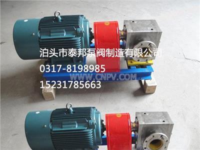 保温沥青泵\天津螺杆油泵3gr25X4(BWCB)