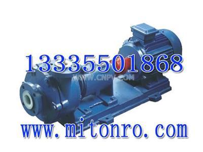 耐腐耐磨砂浆泵(耐腐耐磨砂浆泵)