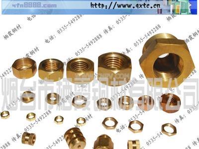 核電銅螺母,核電銅墊圈(多款供選)