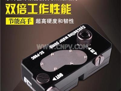 東遠芯睿SC-P60C生物儀器散熱水冷泵(SC-P60C)