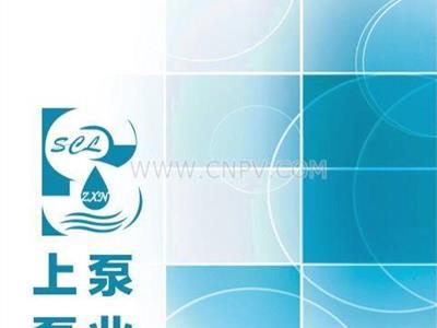 深井潜水泵-潜水轴流-泵潜水污水(300QJ-50-60-4)