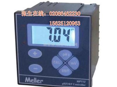 工业PH计Meller酸度计MP-113(工业PH计Meller酸度计MP-113)