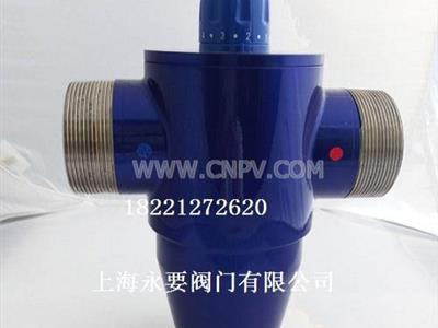 dn65恒温混水阀(65mm)