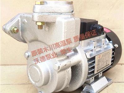 沃德高溫熱油泵TS-71模溫機泵(TS-71)