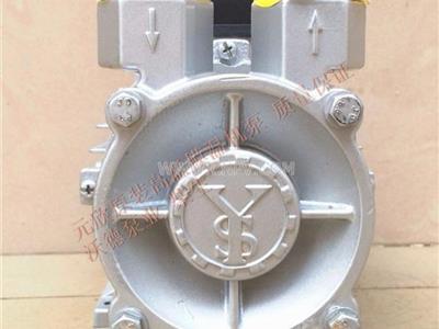 YS-20a熱油泵(YS-20A-120)