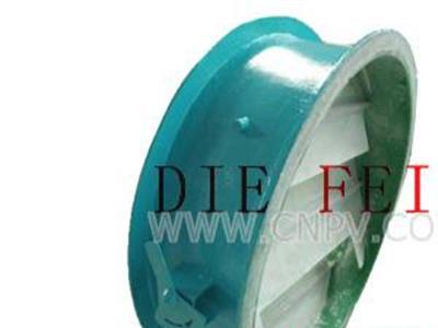 玻璃钢百叶风阀(D341WR-10F)